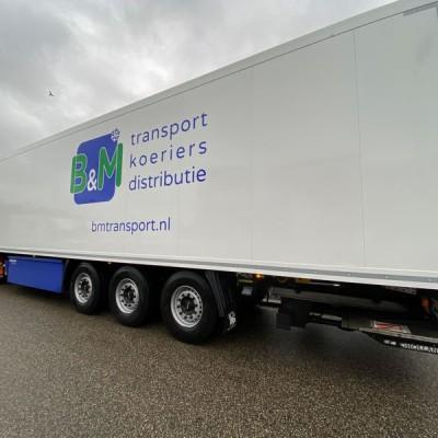 Koel trailer